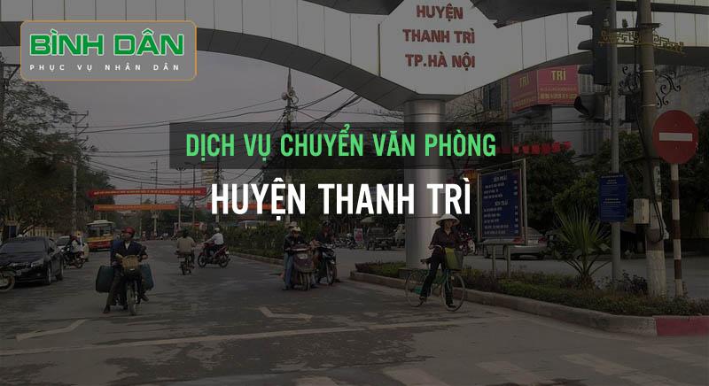 Dịch vụ chuyển văn phòng tại huyện Thanh Trì uy tín